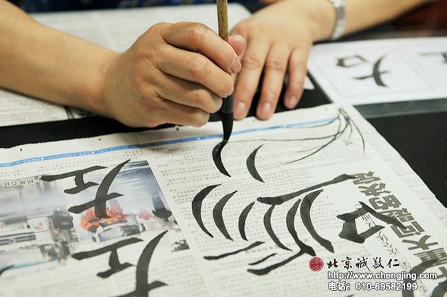 在对基础笔画较熟悉之后,杨老师根据其在字中的运用,细致分析每个