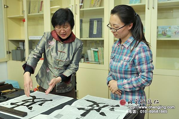 学员请教杨老师字体结构的把握