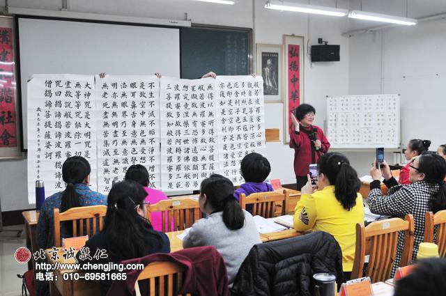 行有恒 -  2015年暑期篆刻班  学习第9天