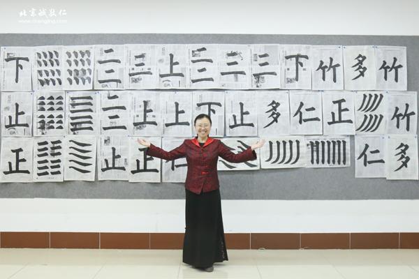 多元德艺师资精英训练营