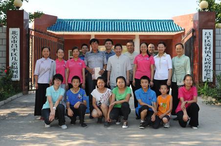 记慰问北京昌平儿童福利院和流村敬老院