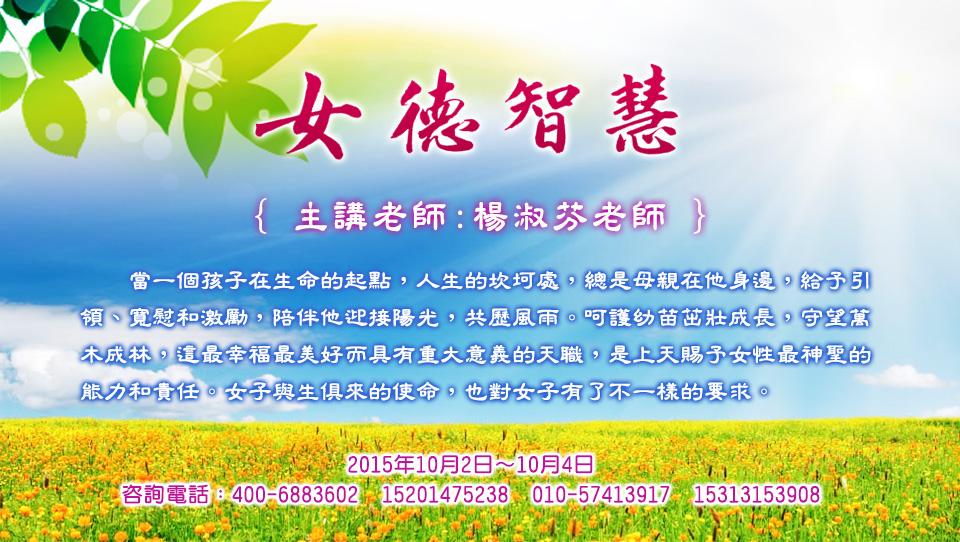 国庆节幼儿手工制作图片光碟