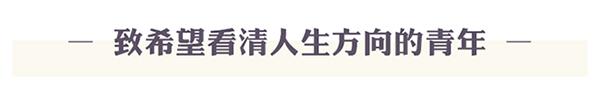 北京誠敬仁2021年第四屆新六藝班